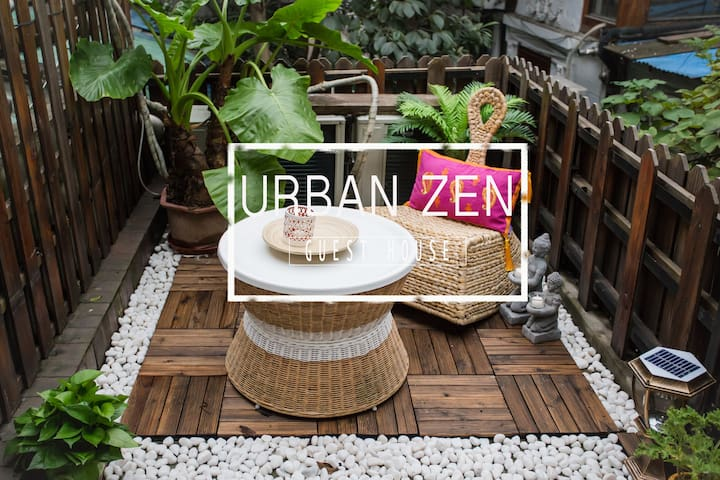 Little Far East Patio & Floor-heating | Xintiandi - Shanghai