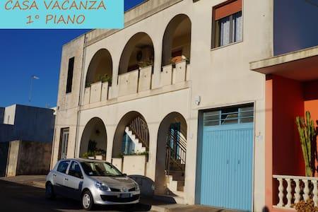 QUADRILOCALE A UGENTO (LE) - Ugento