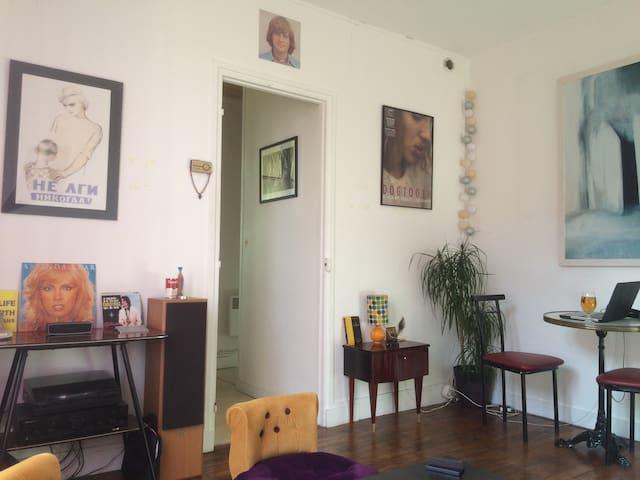 Appartement calme 35m2 2 pièces 25mn Paris - La Rochette - Apartment