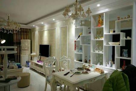 小区环境优雅 精装轻奢大格局 温馨舒适 适合情侣家庭入住 - Changzhou Shi