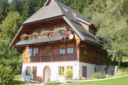 Gästezimmer im idyllischen Schwarzwaldhaus - Königsfeld im Schwarzwald - Gæstehus