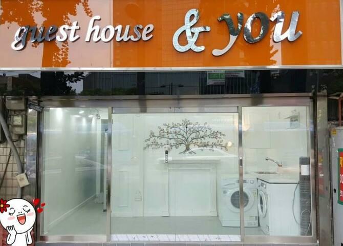 서울역 인근 아늑하고 이쁜 4인실룸(여성전용) - 서울특별시 - Casa
