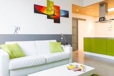 Apartment 38m² near Nantes - Rezé - Apartamento