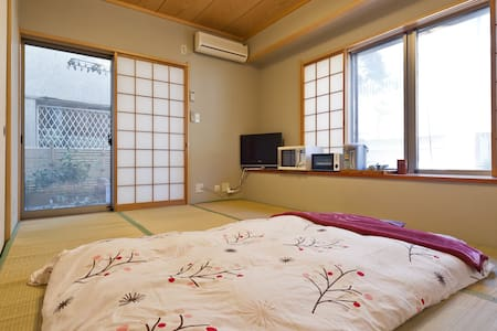 Simple Japanese style room with good access - Nerima-ku - Rumah
