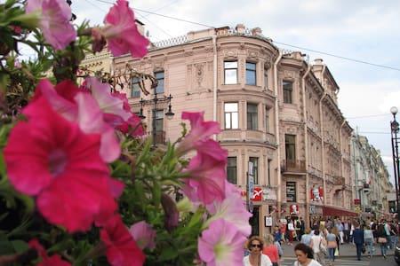 С теплотой в сердце ! Warm welcome in the heart ! - Санкт-Петербург - Wohnung
