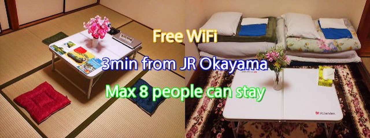 This room is cheap & closest from Okayama Station.