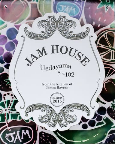 JAM HOUSE Single room - 名古屋市 - Rumah