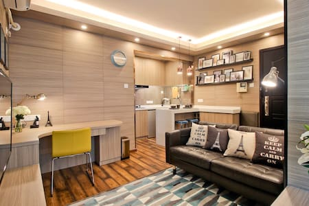 Paris (One Bedroom) - Shenzhen - Apartment