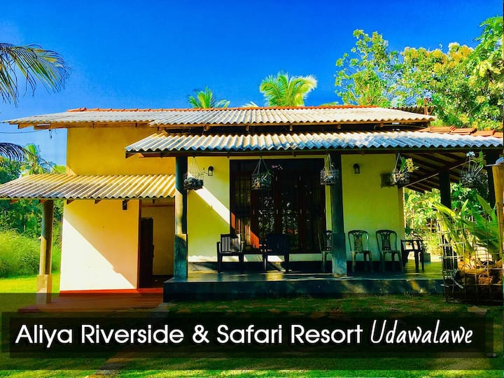 Aliya Riverside & Safari Resort - Family Room