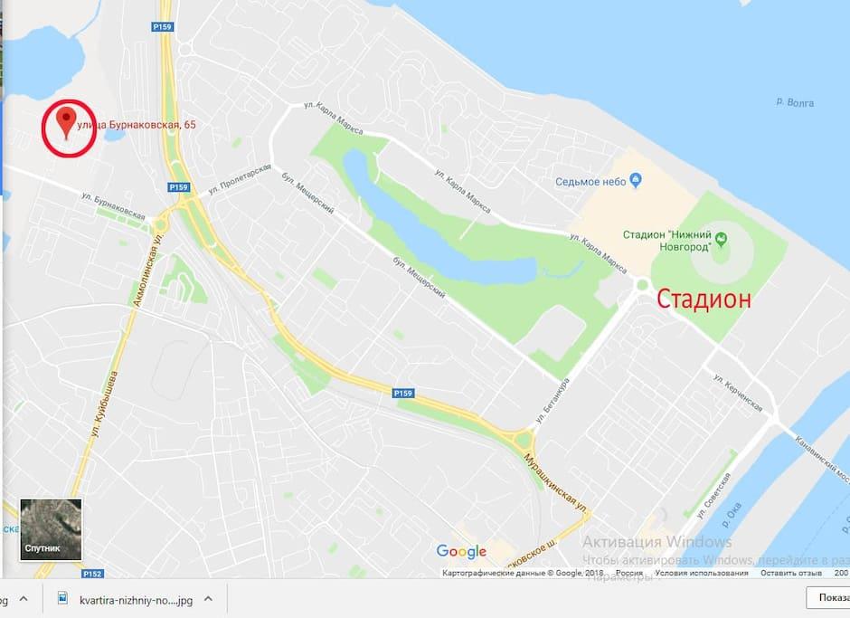 Расстояние до стадиона (Distance to Stadium)
