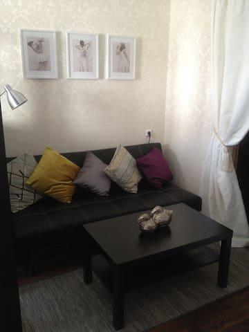 "Апартаменты ""ВАНИЛЬ"""