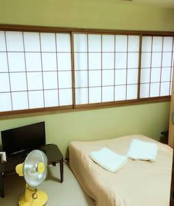 东京民宿Room404 浅草桥徒步8分 秋叶原2分 浅草2分 上野6分 东京6分 - Taitō-ku - Apartmen