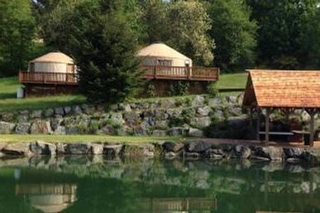 Merridale Tremlett's Yurt - Mill Bay