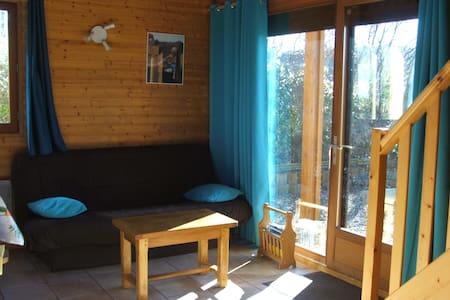 Chalet paradisiaque Pinson - Saint-Floret - 牧人小屋