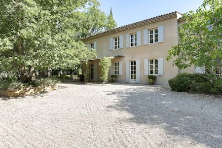 Provencal country house in the land of Cezanne - Beaurecueil - Haus