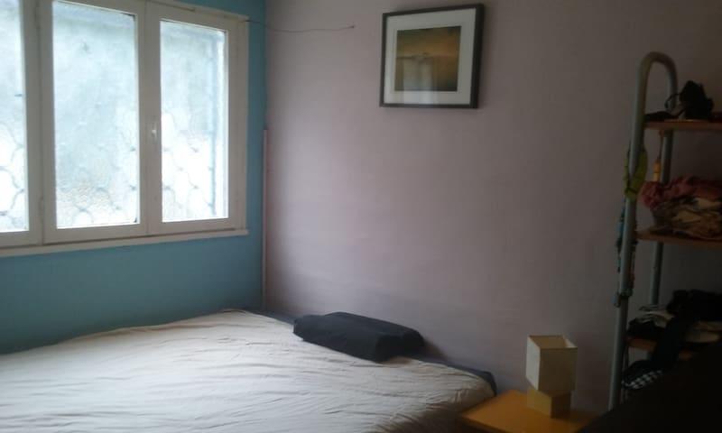 Chambre à Maurin (près de Montpellier) - Lattes - Loft