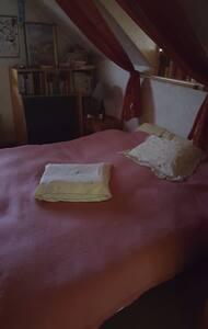 Chambre dans maison individuelle au calme - Jarny - House