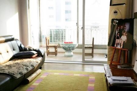 cozyMOM house - Hambak-ro 119beon-gil, Gimhae