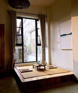 屋漏痕艺术套房A - Chengdu - Bed & Breakfast