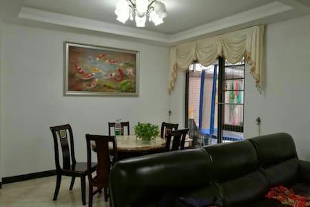 来之公园里的复式公寓 - Guangzhou