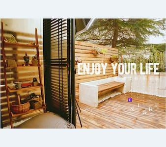 【原木】中华艺术宫私家花园loft+梅赛德斯+最大面积购物商城世博源 - Shanghái - Apartamento
