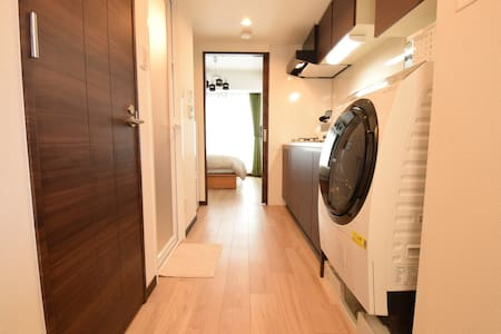 """""""Newly Built Apt.!"""" Minutes to Gion - Kyoto"""