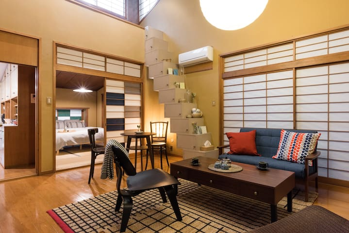Designer Retro Modern Japanese House