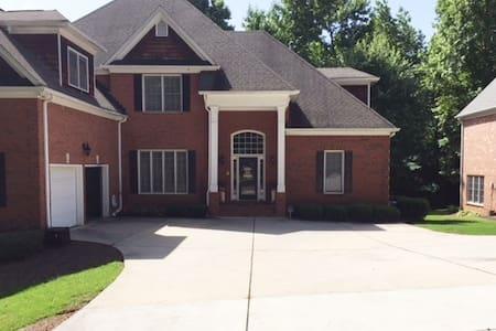 Intimate Metro Atlanta Home