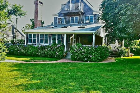 The West Way - Ocean View House & Cottage +2 acres