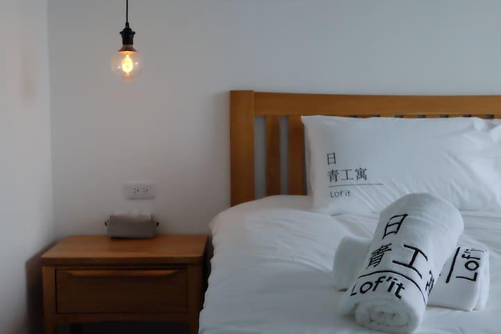 Lof'it-日青工寓 雙人房 #Room201