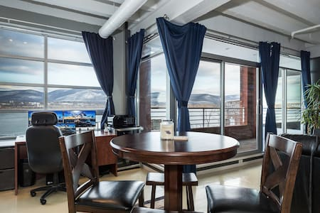 Modern Loft - Fantastic Hudson Valley View! - Newburgh
