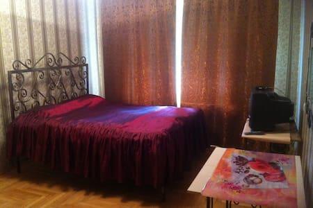 Уютная квартира для вашего комфортного отдыха - Nalchik