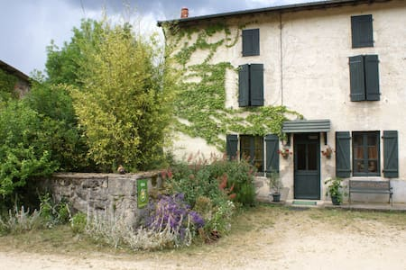 Gîte de Bancherel agrée gîtes de France 3épis - Saint-Victor-Montvianeix - Haus