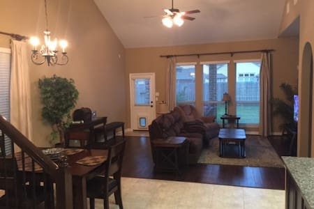 Great House located near Katy Mills - Brookshire
