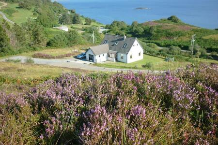 The Bothy, self-catering cottage - Portree - Casa