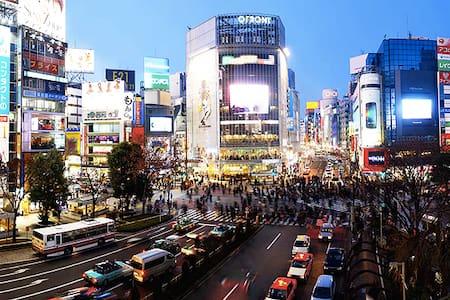 WALK to JR SHIBUYA Studio 2 beds - Shibuya-ku