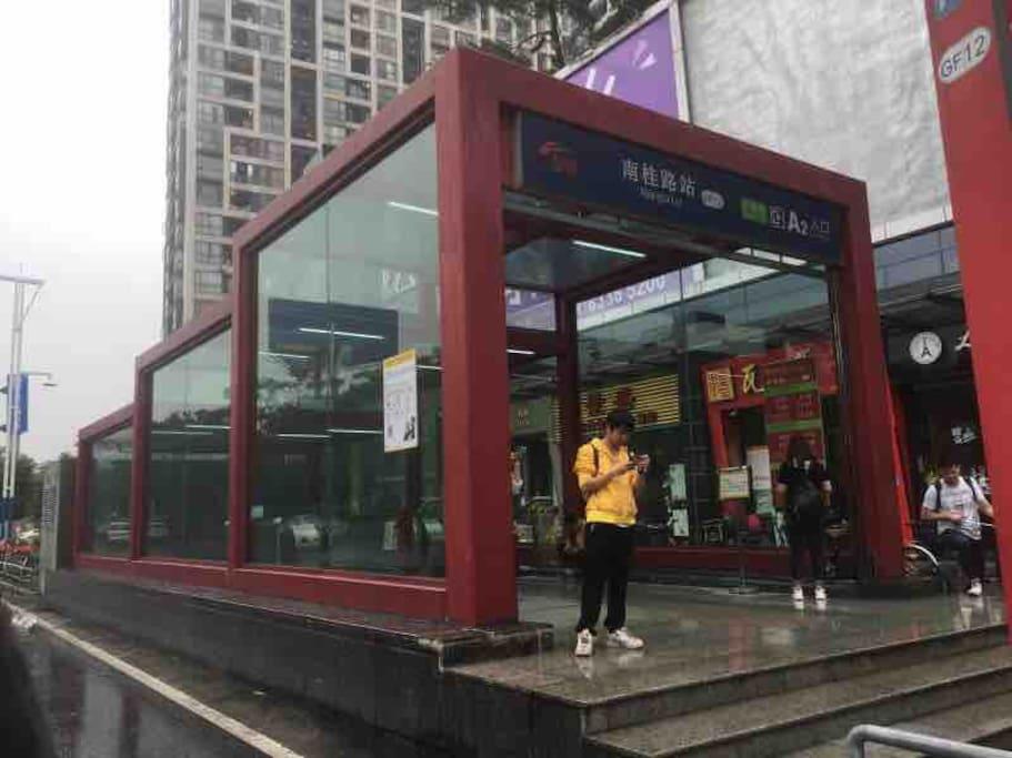 南桂路地铁站A2出口