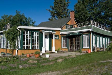 Maison de l'herboriste - Saint-Jean-de-Matha - Σπίτι
