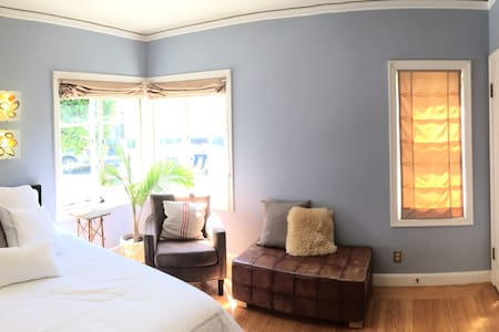 Comfortable and Convenient Private Room - San Francisco - Haus