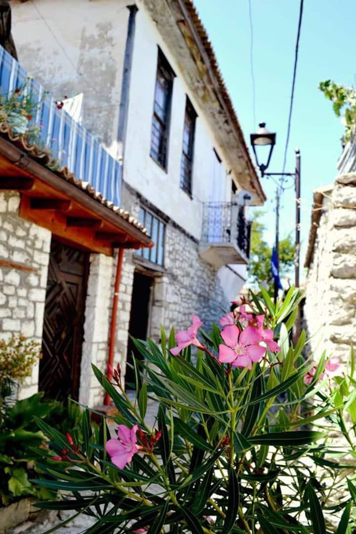 Guesthouse Vasili