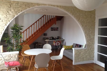 Chambre privée &Salon #Paris/Disney - ロニー=スー=ボワ