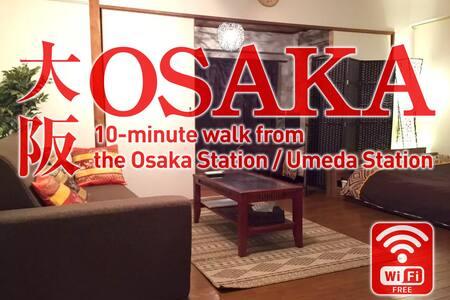 Osaka/Umeda/, direct access, free Wifi! - Ōsaka-shi