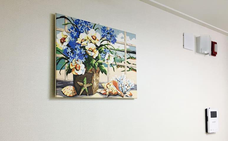 [대전시청역 50초] Green house 둔산(Dunsan) - Seo-gu - Flat