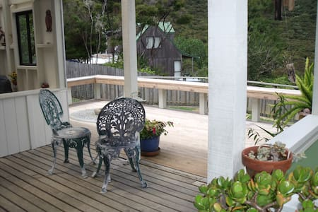 Private and Peaceful Tangaroa Lodge - Appartement