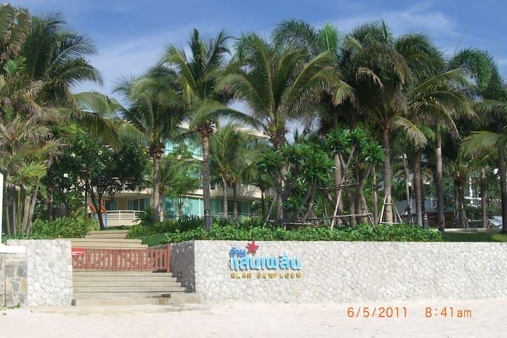Baan Sanploen best beach condo Hua Hin Thailand