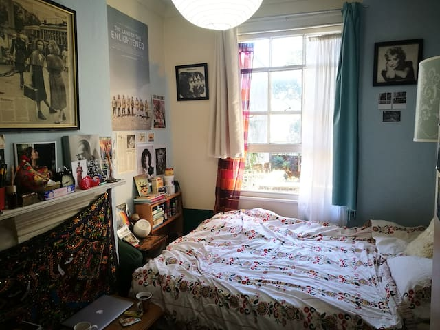 Double bed room in Hackney - London - House