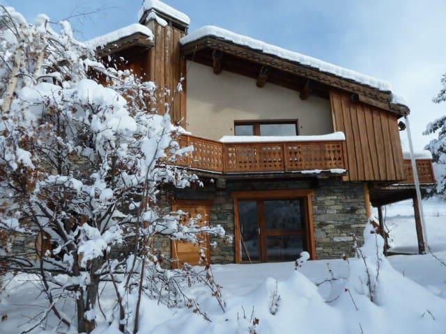 Très bel appartement rez de jardin (2-4 places) - Lanslevillard - Chalet