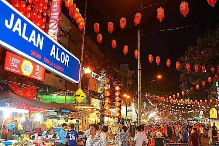 Where to eat - Jalan Alor Local Street Foods