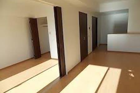 Near NAGOYA - Apartment