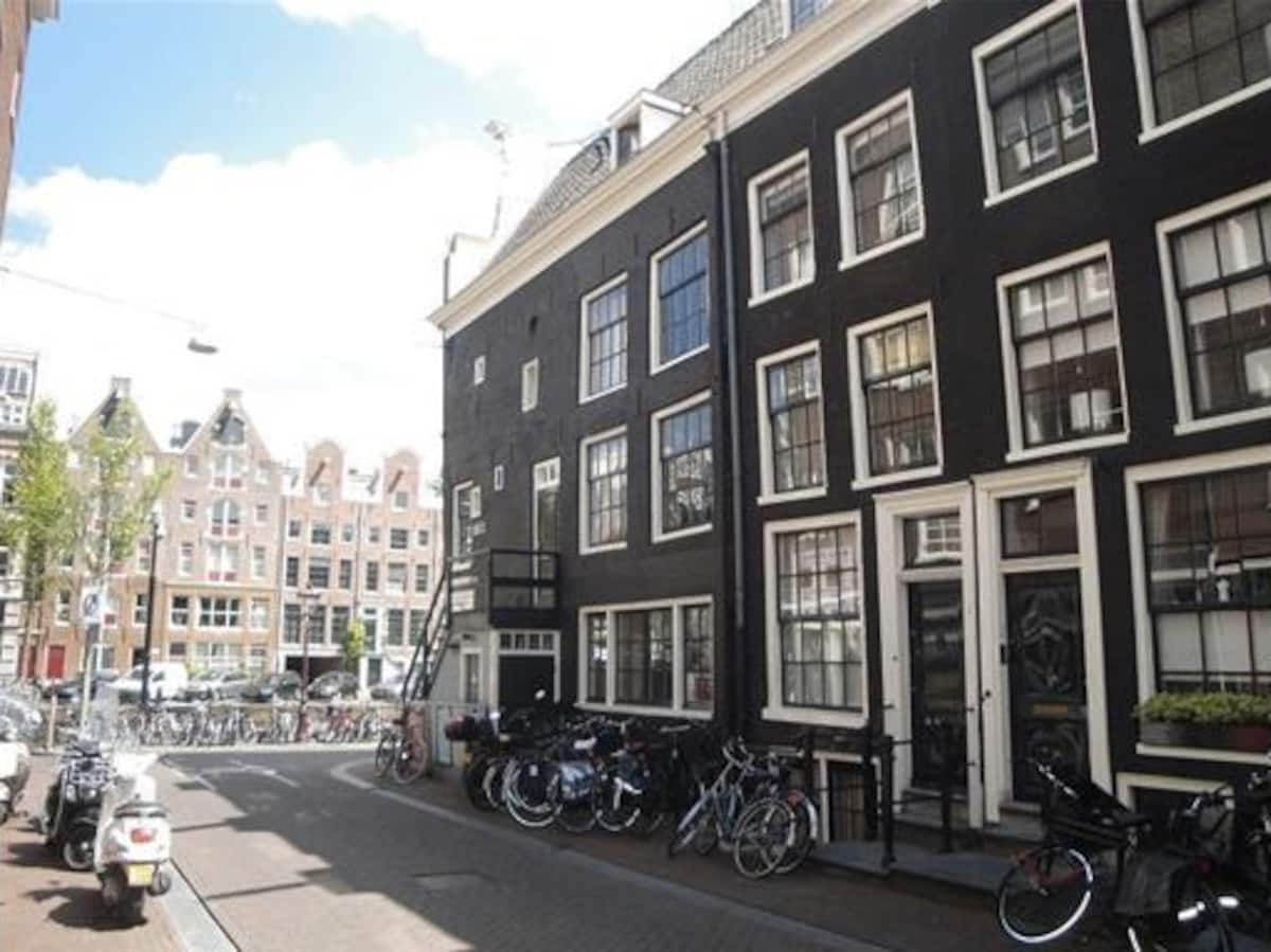 Authentic Amsterdam Airbnb